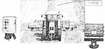 AGROCOM BASELINE